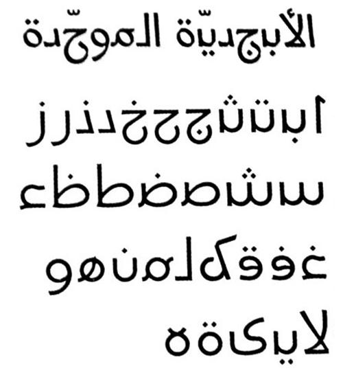 nasri-khatar